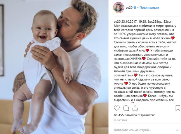Рита Дакота отметила годик дочки Мии Соколовской.