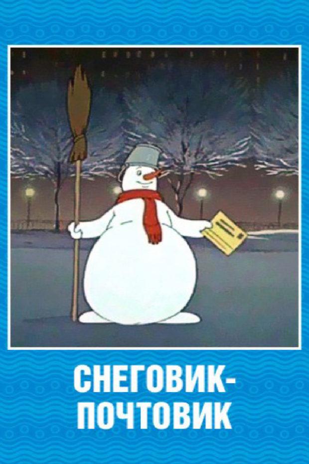 Подборка лучших новогодних мультфильмов.