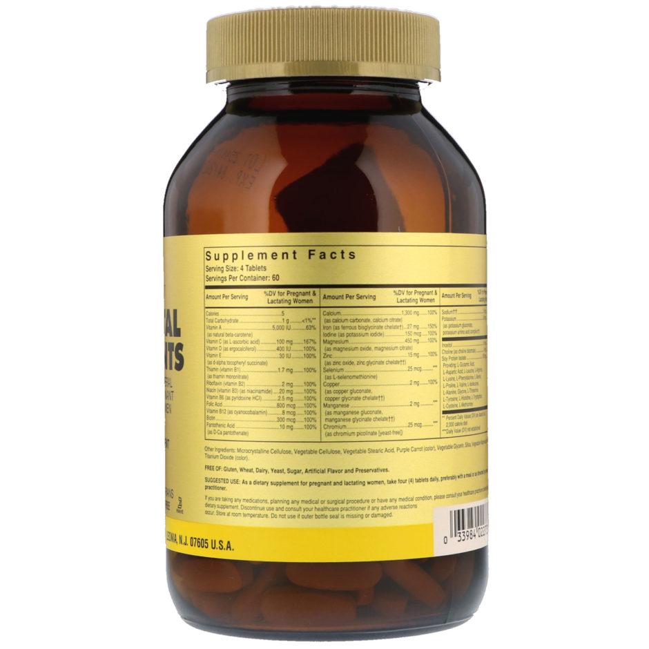 Грудное вскармливание (ГВ) и витамины.
