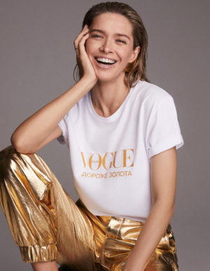 Вера Брежнева на обложке Vogue Russia.