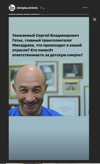 Минздрав бездействует: Годовалой девочки не стало, братья Кузнецовы ждут операцию.