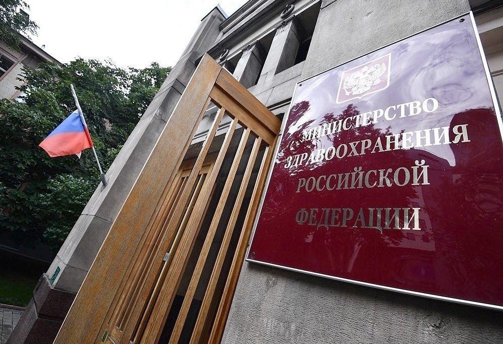 Минздрав дал комментарий по смерти Ромы Кузнецова.