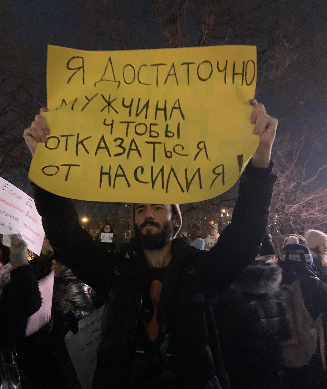 Залина Маршенкулова рассказала, каким должен быть мужчина, чтобы его уважали феминистки