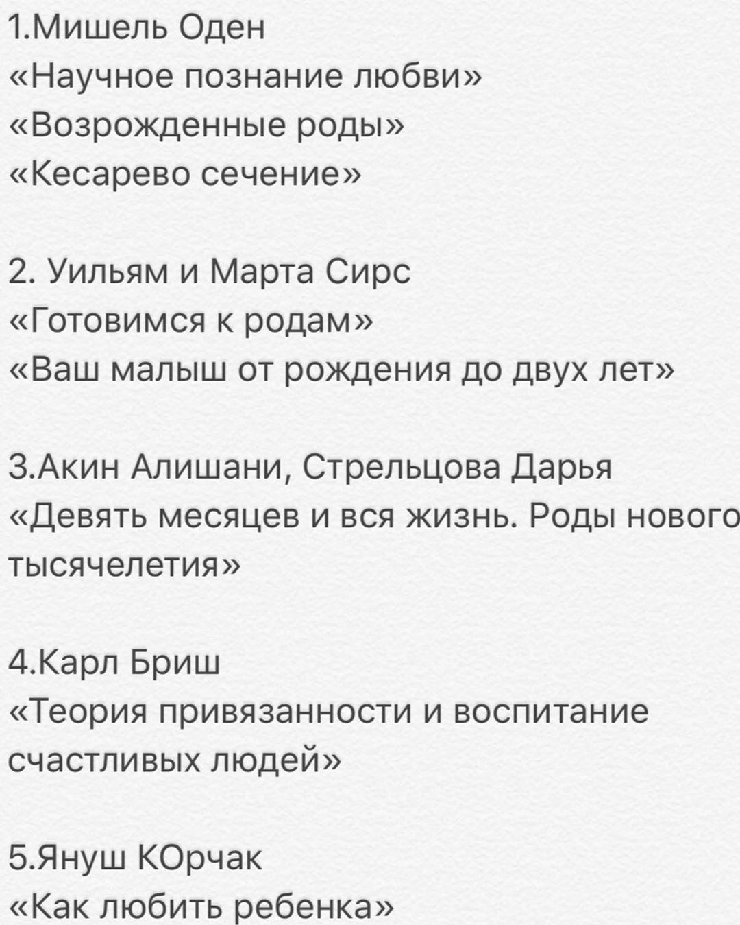 Елена Подкаминская рассекретила имя сына и рассказала о домашних родах.