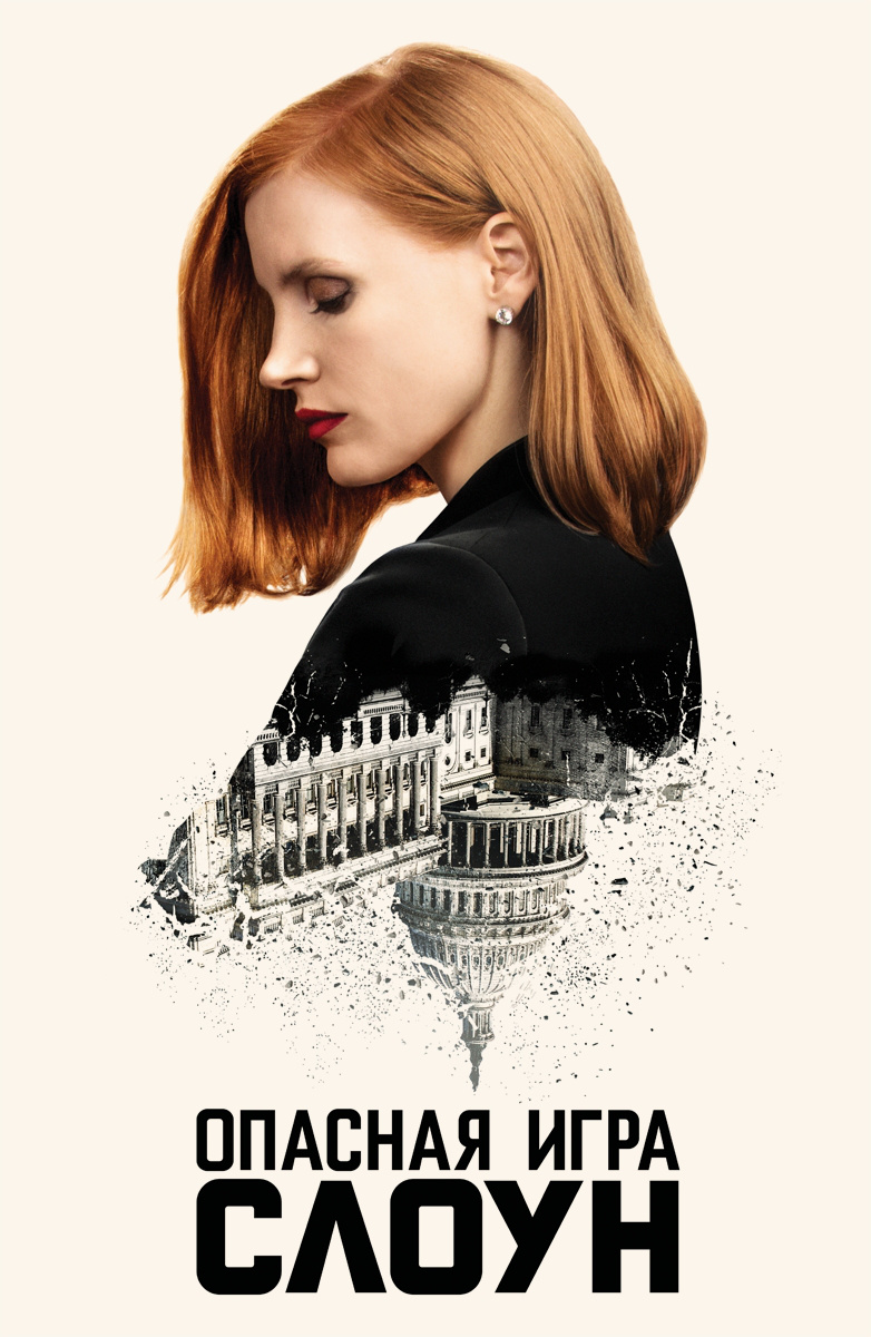 Вдохновляющие фильмы о женщинах
